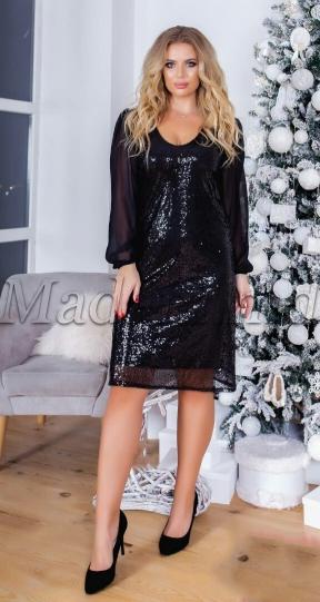 Evening Dress LR12485