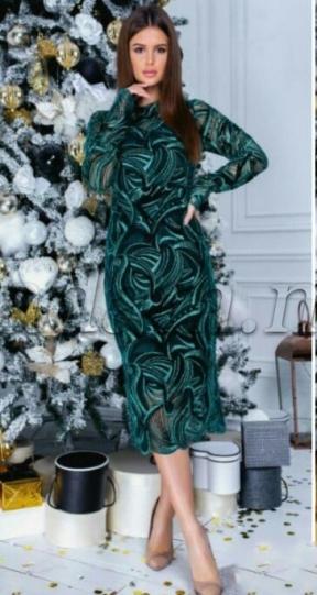 Платье HY2474